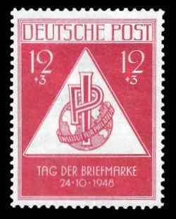 12 + 3 Pf Briefmarke: Tag der Briefmarke